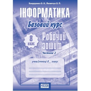 7_Copybook_front